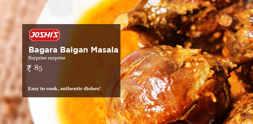 Bagara Baingan - Masala and Mixes