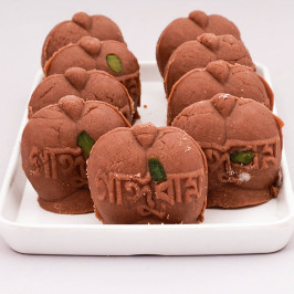 Chocolate Jalbhara Sandesh-Karapak